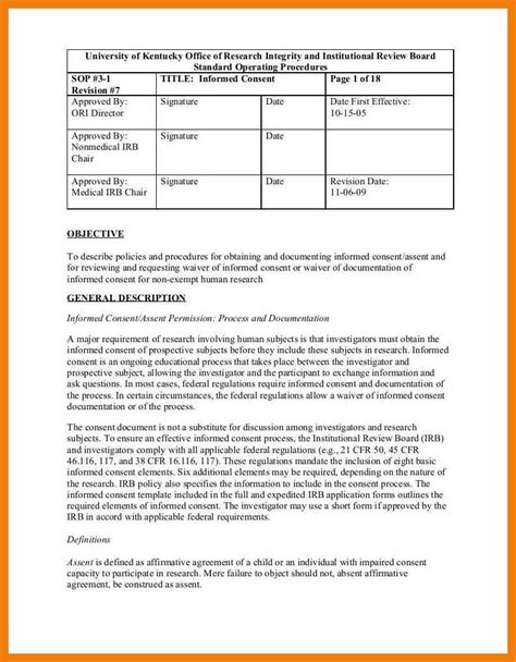 11 12 Standard Operating Procedure Template Free Covermemo Standard Operating Procedure Template Microsoft Word