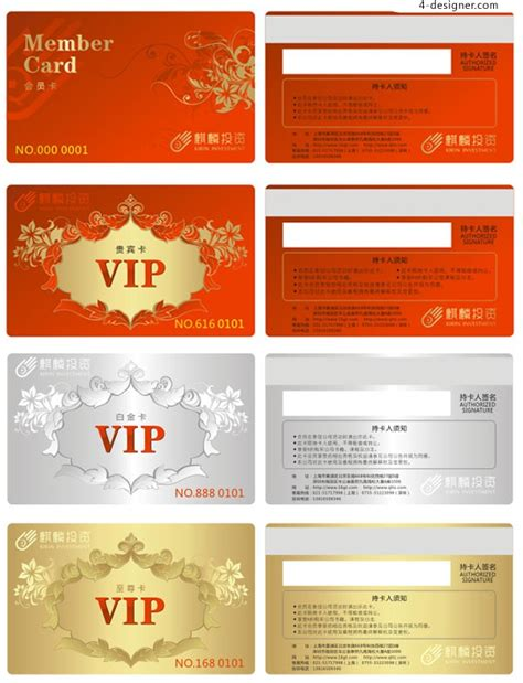 membership card template indesign 4 designer 3 practical vip card vector material