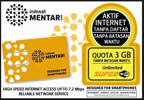 Harga Paket Matrix Indosat dafta harga paket indosat terbaru 7 desember 2016