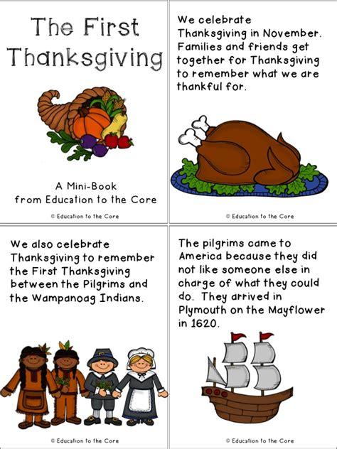 printable turkey mini books thanksgiving literacy activity education to the core