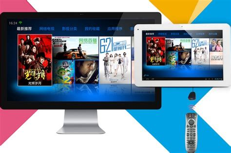 Tablet Android Tv cube tv kit transforms your android tablet into a set top box