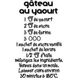 sticker recette de g 226 teau au yaourt