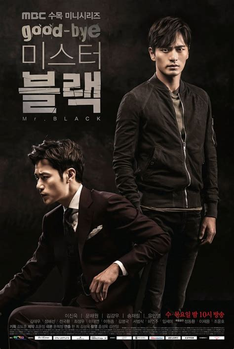 Drakorindo Goodbye Mr Black | goodbye mr black releases captivating posters featuring
