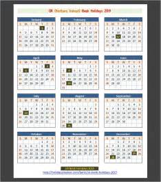 Calendar For 2018 Ireland Best August 2017 Calendar Ireland 2017 2018 Calendar