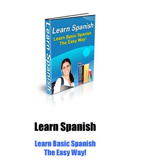 learn spanish iii with 1514166143 كتاب easy learn spanish pdf تعليم الاسبانيه بسهولة مكتبة مدونة السراج المنير