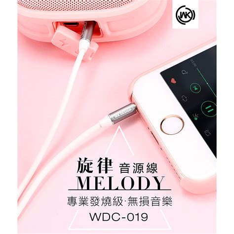Wk Melody Kabel Aux 3 5mm Wdc 019 Black Ce60bo wk melody kabel aux 3 5mm wdc 019 black