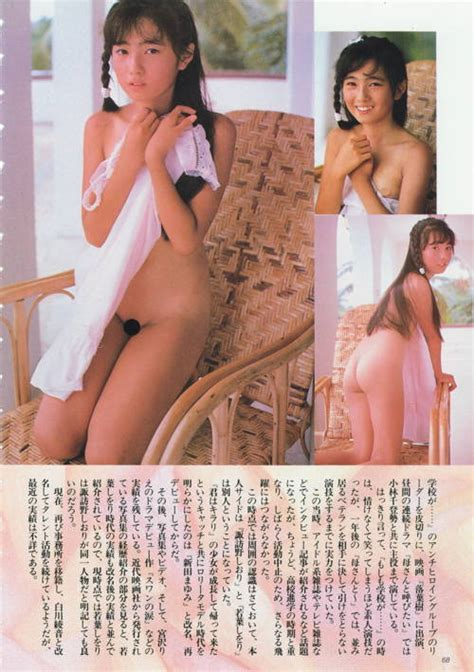 Yukikax Jc Yukikax Office Girls Wallpaper