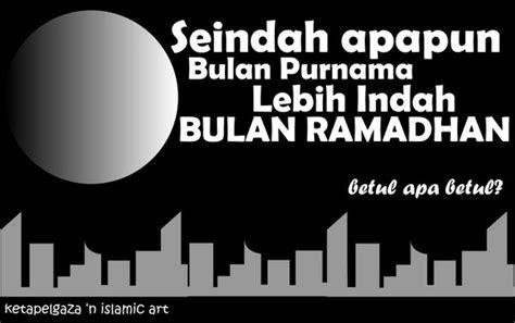 format absensi ekskul contoh contoh ceramah di bulan ramadhan contoh sur