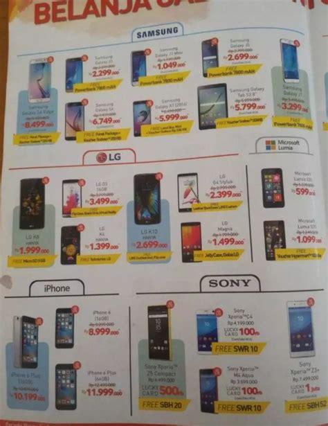 Harga Lenovo Di Erafone daftar promo harga hp di ics 2018 terlengkap harga dan