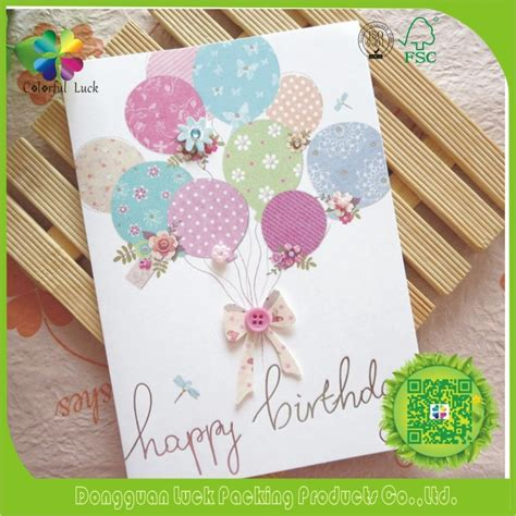 Designs For Greeting Cards With Handmade Paper - handmade paper border design new year card