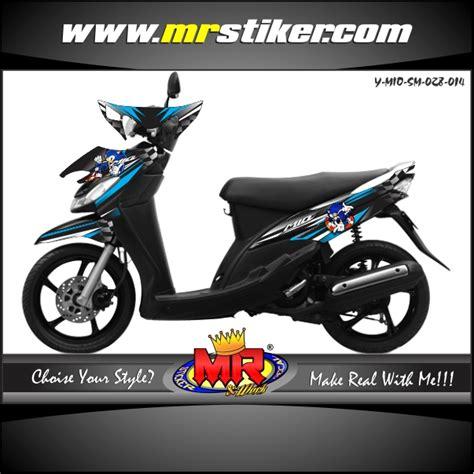 Pijakan Kaki Yamaha Mio Sporty Dan Smile mio blue line sonic stiker motor striping motor suka suka decal motor mr stiker
