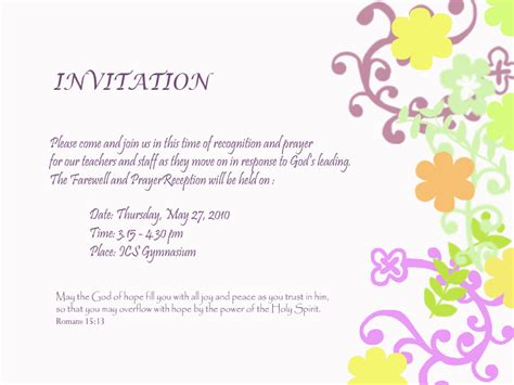 farewell invitation template