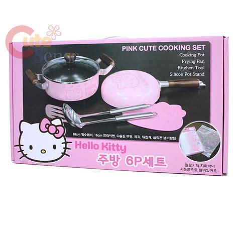 hello kitty kitchen set sanrio hello kitty kitchen cookware pink cooking set