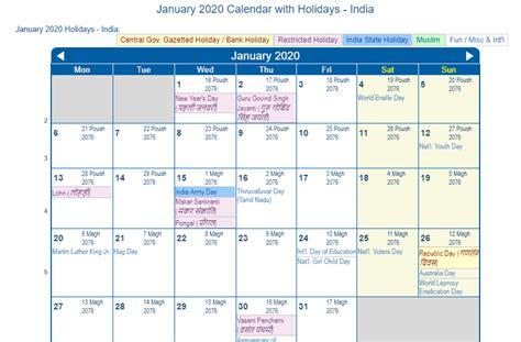 print friendly january  india calendar  printing