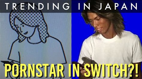 Pornstar Meme - pornstar meme in nintendo switch setup screen youtube