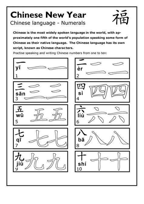 new year activity book pdf 13 best images of worksheets new year