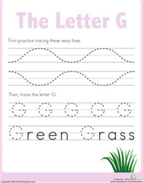 letter g worksheets letter g on worksheets letter g crafts and 1365