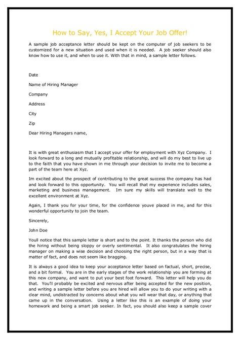 appointment letter response how to say yes i accept your offer reply offer via