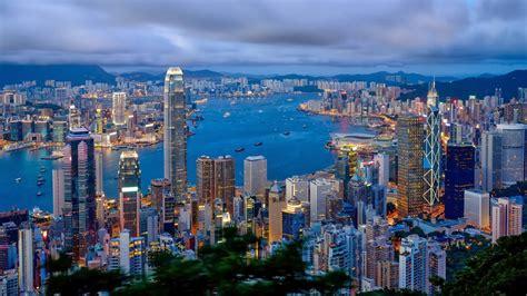 City Mba Hong Kong by Hd Wallpapers Hong Kong City Hd Wallpapers 1080p