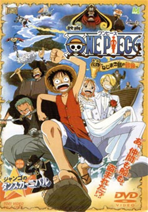 film one piece wikia clockwork island adventure one piece wiki fandom