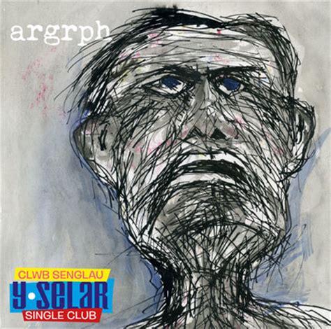 argrph neb yn cofio rasal sain records music from