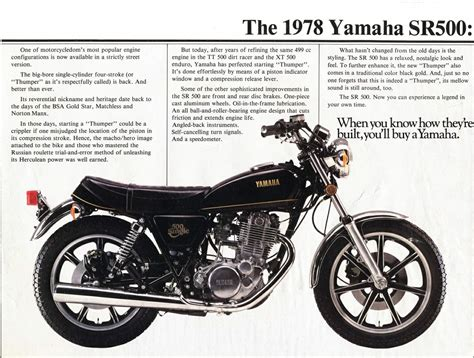 xt500 1978 wiring diagram wiring diagram