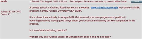 Is Baruch Mba Worth It by Which Mba Page 44 Www Hardwarezone Sg