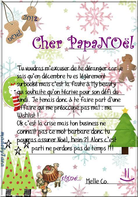 Modèle De Lettre Au Père Noel Le D 233 Fi Du Lundi Lettre Au P 232 Re No 235 L Mademoiselle