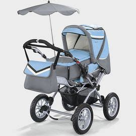 Kereta Dorong Bayi Quinny baby s world kereta dorong bayi