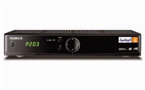 format hard drive for humax humax ir 3000 hd satellite receiver software tools mr dish