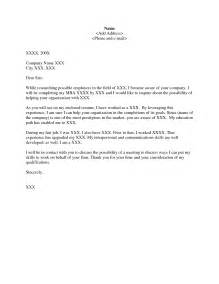 cover letter how to start a cover letter how to write a