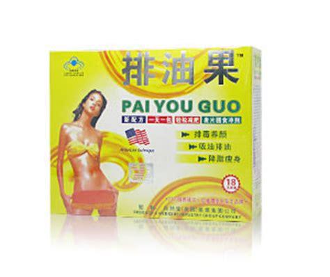 Oslim O Slim Pelangsing Herbal Original 100 100 authentic and original pai you guo tea