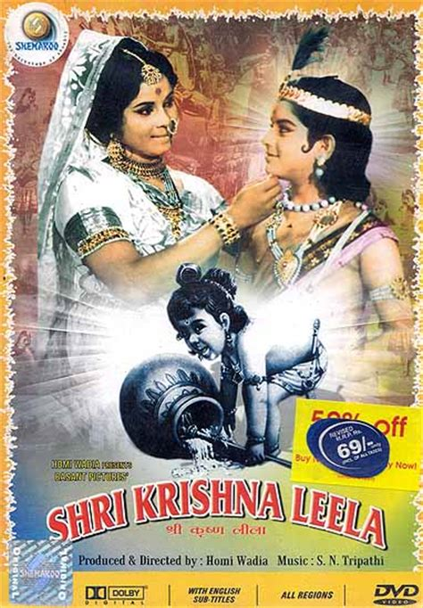 film india krishna shri krishna leela dvd b w hindi film with english