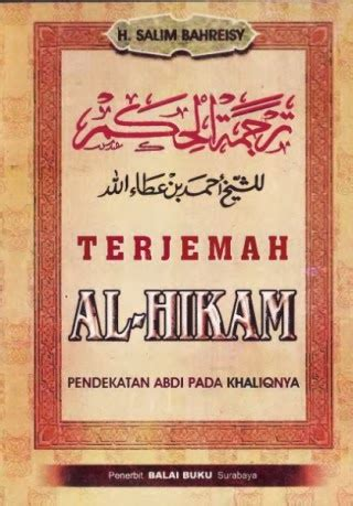 Kitab Kebajikan Ibn Athaillah As Sakandari terjemah kitab al hikam ibnu athaillah as sakandari