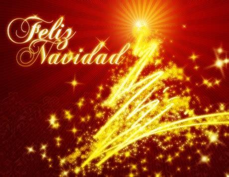 imagenes de navidad gratuitas una ventana al mundo feliz navidad