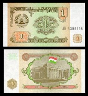 tajikistan babylon banknotes