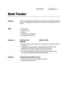 sample resume for sql server 1 - Sql Server Dba Sample Resumes