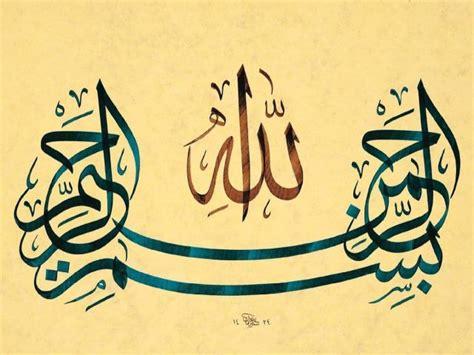contoh peraturan lomba kaligrafi lengkap cerita bumi