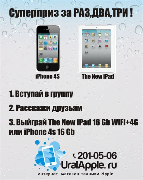 android backupconfirm apple iphone 4s авито