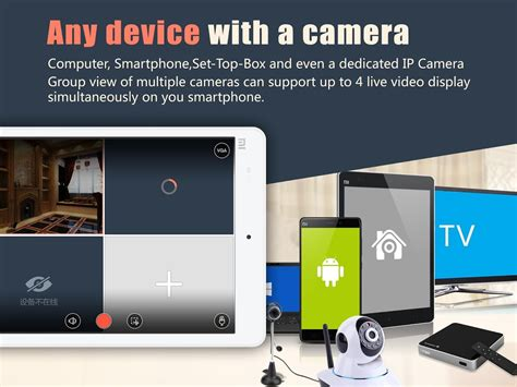 athome home security surveillance android