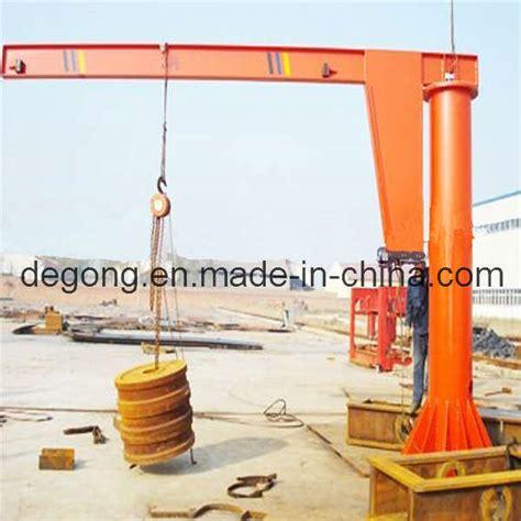 swing jib china swing jib crane china swing jib crane