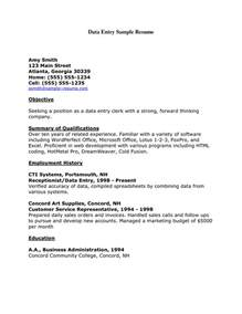 sle resume for data entry clerk sle resume for data