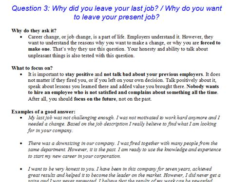administrative assistant package questions for administrative assistant