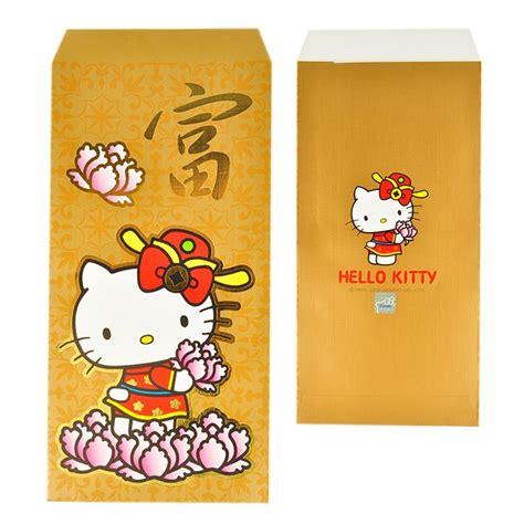 hello new year envelopes hello new year envelopes pockets 9pcs