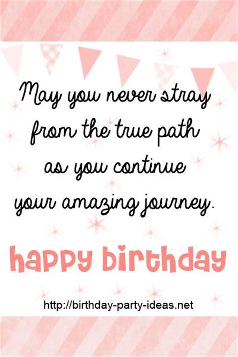 Birthday Celebration Quotes Birthday Celebration Quotes Quotesgram