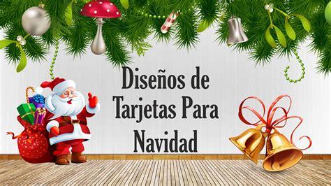bajar imagenes virtuales gratis dise 241 os de tarjetas de navidad colecci 243 n 1 descarga gratis