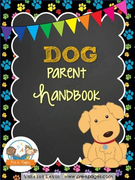 dog theme parent handbook printable back to school