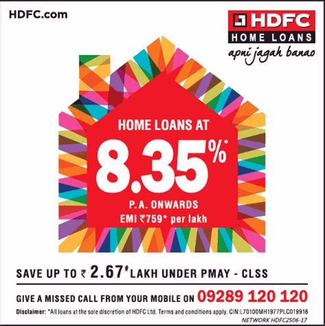 housing loan percentage hdfc housing loans 28 images ravi karandeekar s pune real estate market news hdfc