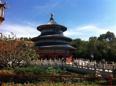 china film epcot epcot countries everythingmouse guide to disney