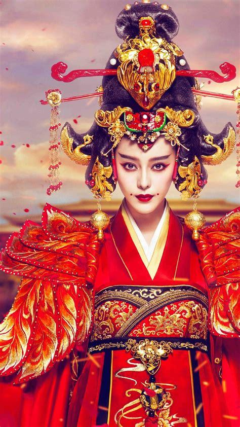 empress  china fan bingbing hd  wallpaper